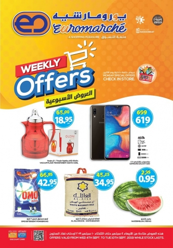 Euromarche Euromarche Best Weekly Offers