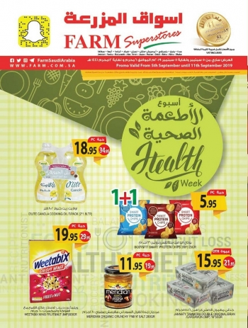 Farm Superstores Farm Superstores Health Week Offers