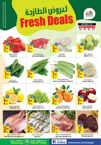 Mina Hypermarket Mina Hyper Fresh Deals