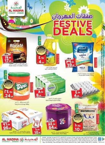 Al Madina Al Madina Hypermarket Festive Deals