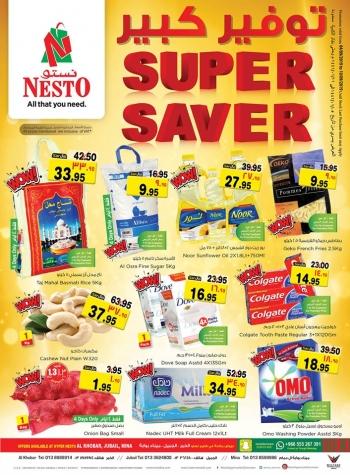 Nesto Hyper Nesto Digital Explosion Best Offers