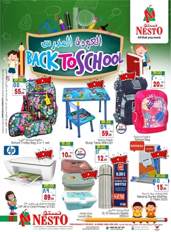Nesto Hyper Nesto Back To School Best Offers