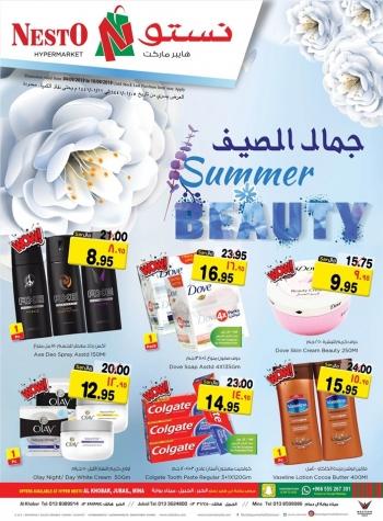 Nesto Hyper Nesto Summer Beauty Offers