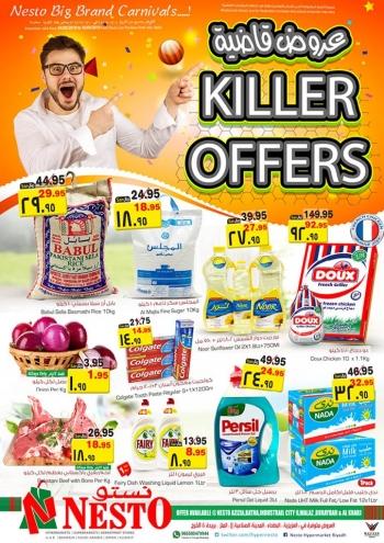Nesto Hyper Nesto Killer Offers