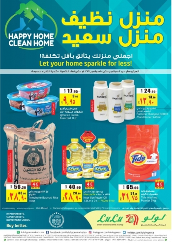 Lulu Lulu Jeddah Happy Home Clean Home Offers