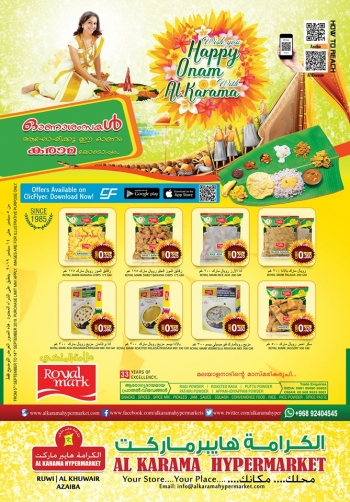 Al Karama Hypermarket Happy Onam Offers