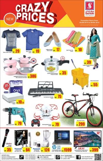 Safari Hypermarket Safari Hypermarket Crazy Prices