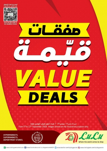 Lulu Hypermarket Offers and Promotions in Oman