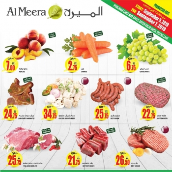 Al Meera Consumer Goods Al Meera Weekend Promotions