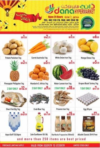 Dana Hypermarket Dana Hypermarket Weekend Exclusive Deals