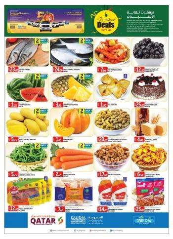 Saudia Hypermarket Saudia Hypermarket Super Weekend Deals