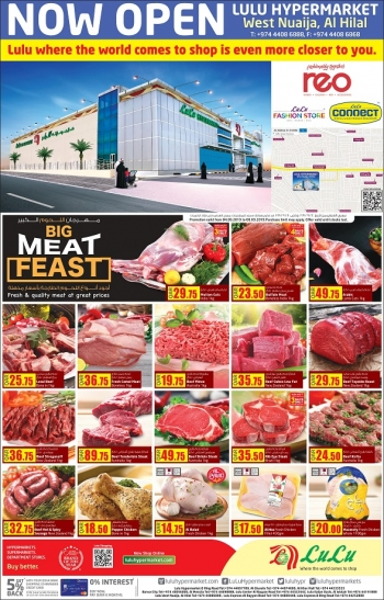 Lulu Lulu Hypermarket Big Meat Fest Offers