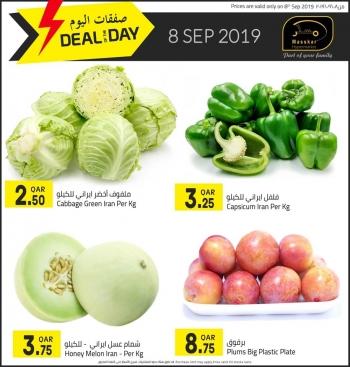 Masskar Hypermarket Masskar Hypermarket Deal Of The Day 08 September