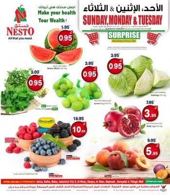 Nesto Sunday, Monday & Tuesday Surprise Offers
