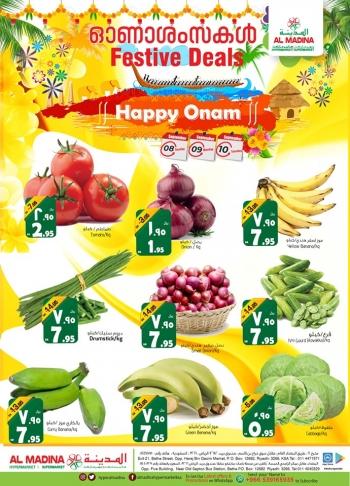 Al Madina Al Madina Hypermarket Happy Onam Offers