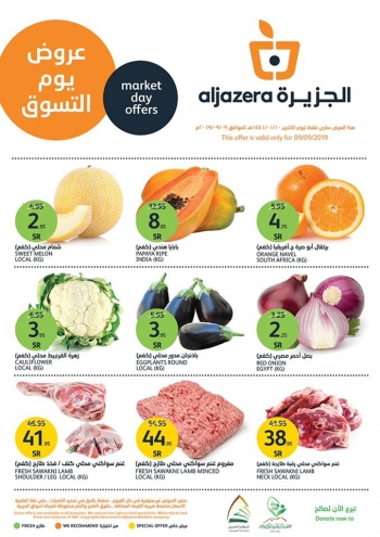 Aljazera Markets Aljazera Markets Day Offers 9 September