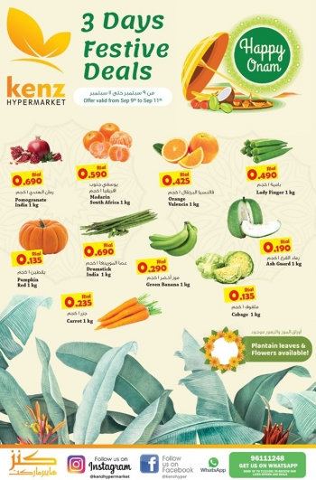 Kenz Hypermarket 3 Days Festive Deals