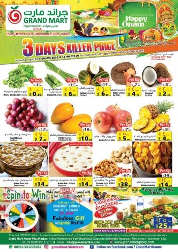 Grand Mart Grand Mart Hypermarket 3 Days Killer Price