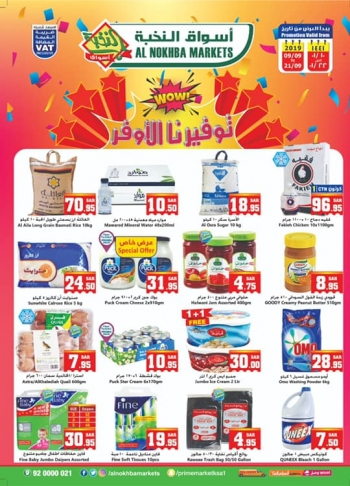 Al Nokhba Markets Al Nokhba Markets Wow Offers