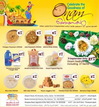Ansar Gallery Ansar Gallery Happy Onam Offers