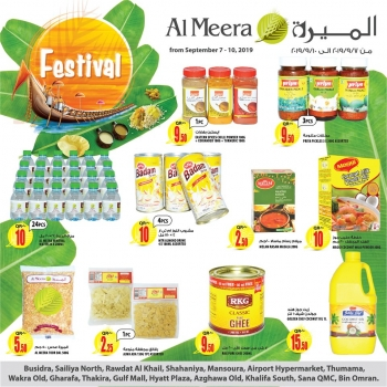 Al Meera Consumer Goods Al Meera Indian Harvest Festival Offers
