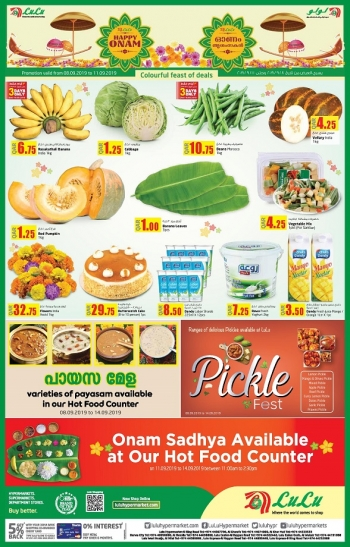Lulu Lulu Hypermarket Happy Onam Offers