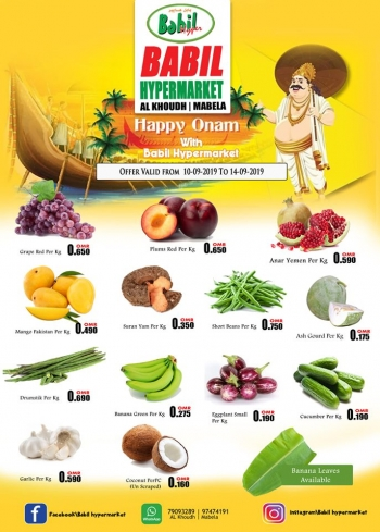 Babil Hypermarket Happy Onam Offers