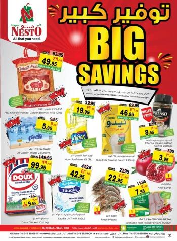 Nesto Hyper Nesto Big Savings Offers