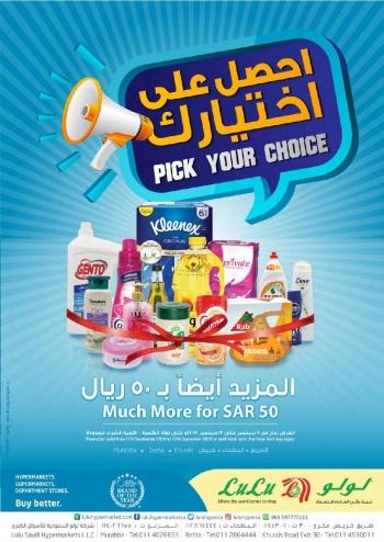 Lulu Lulu Riyadh Pick Your Choice Offers