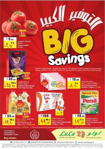 Lulu Lulu Jeddah Big Savings Offers