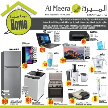 Al Meera Consumer Goods Al Meera Best Home Offers