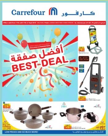 Carrefour Carrefour Hypermarket Best Deals