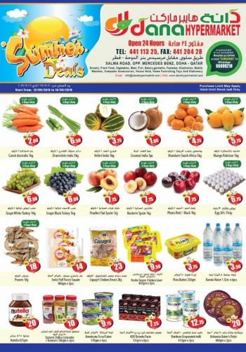 Dana Hypermarket Dana Hypermarket Summer Deals
