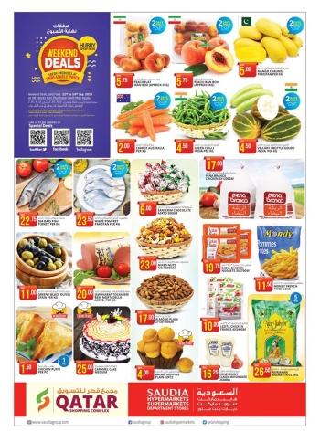 Saudia Hypermarket Saudia Hypermarket Big Weekend Deals