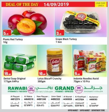 Rawabi Hypermarket Rawabi Hypermarket Deal Of The Day 14 September
