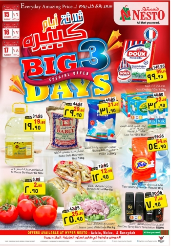 Nesto Hyper Nesto Big 3 Days Special Offers