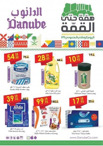 Danube Danube Jeddah National Day Offers