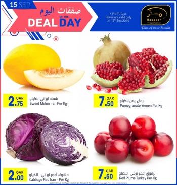 Masskar Hypermarket Masskar Hypermarket Deal Of The Day 15 September