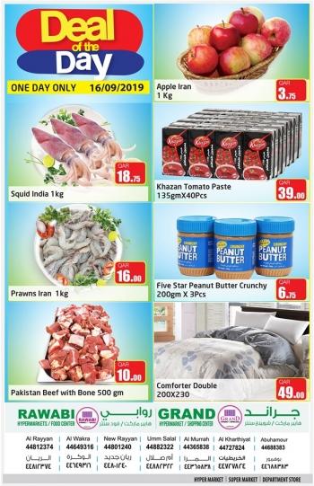 Rawabi Hypermarket Rawabi Hypermarket Deal Of The Day 16 September