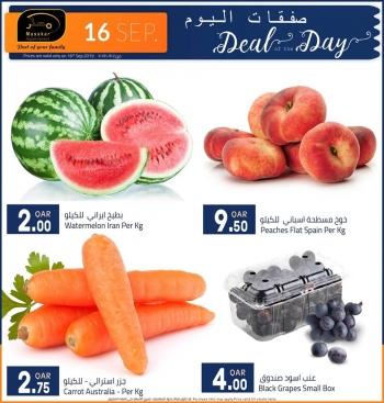 Masskar Hypermarket Masskar Hypermarket Deal Of The Day 16 September