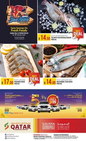 Saudia Hypermarket Saudia Hypermarket Seafood Surprises Best Offers