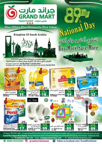 Grand Mart Hypermarket National Day Offers