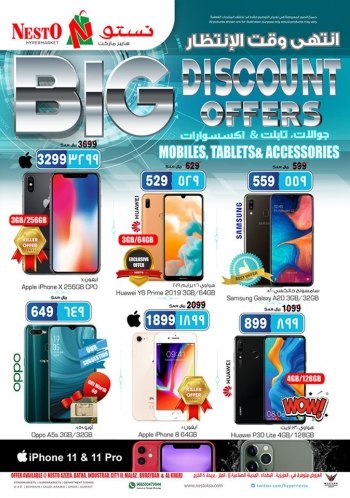 Nesto Hypermarket Big Discount Offers