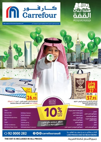 Carrefour Hypermarket National Day Offers