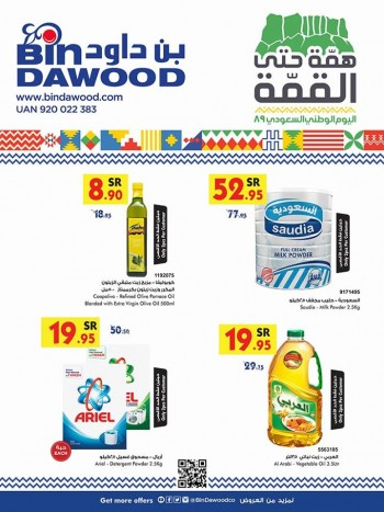Bin Dawood Jeddah National Day Offers