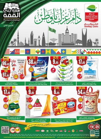 Othaim Markets Othaim Markets Happy National Day Offers