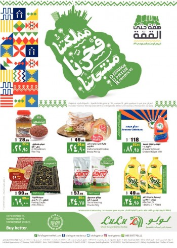 Lulu Riyadh National Day Offers