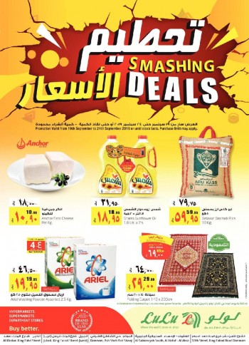 Lulu Dammam Smashing Deals