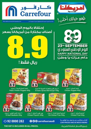 Carrefour Happy National Day Offers