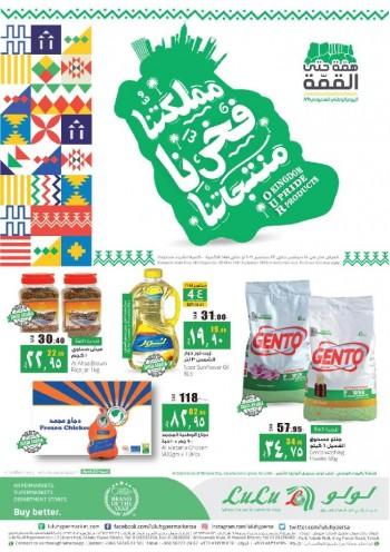 Lulu Lulu Jeddah National Day Offers